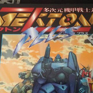 Mekton Zeta Plus coveer